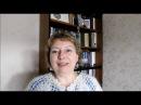 Астролог Лариса Григорьева Как выбрать время для бракосочетания Жду на astrol