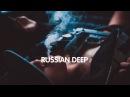 Мальбэк feat Сюзанна Равнодушие Vini Remix
