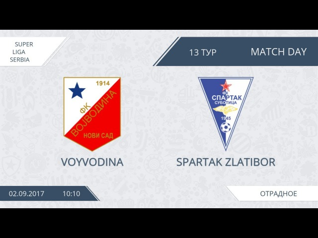 AFL 17. Serbia. Superliga 2017. Day 12. Voyvodina - Spartak