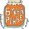 """Детский книжный клуб """"Букваренье"""""""