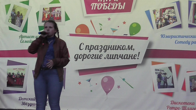 парк Победы - 1 июня - Тернюк Полина - Джамайка