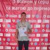 Жека Зубарев