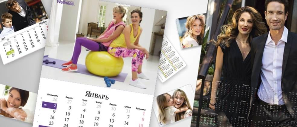 Календари Орифлэйм на 2017 год