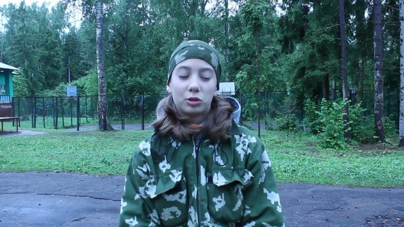 Настя Шульгач - отзыв о третьей смене