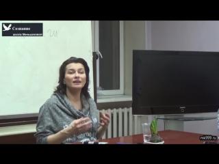 Ксения Меньшикова. Черная и белая магия. В чем разница, как различать?