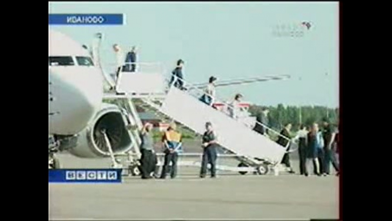 Вести-Иваново (ГТРК Ивтелерадио, июль 2009) Футбольная команда Зенит прилетела в Иваново транзитом