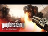 НАЦИСТЫ В НОВОМ ОРЛЕАНЕ [ВИДЕО ОТ РАЗРАБОТЧИКОВ] – Wolfenstein II: The New Colossus