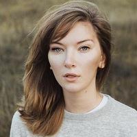 Анастасия Галкина