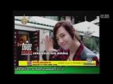 ASIAN COUTDOWN HELLO KOREAN STAR_15.05.2011 (Jang Geun Suk)