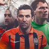 We Love Shakhtar