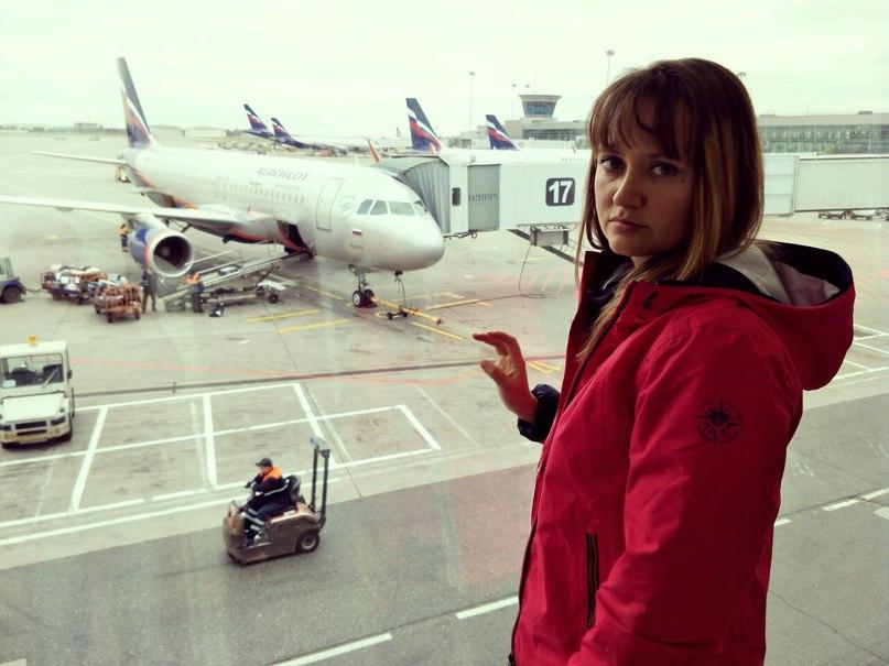 Екатерина Сафина | Москва