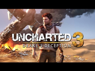 Uncharted 3: Drake's Deception #4 Йемен
