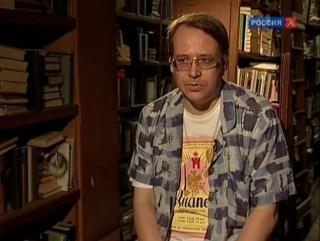 Писатели нашего детства - Николай Носов. Не только о Незнайке
