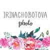 #irinachobotova | photo