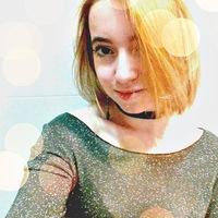 Осинцева Алена