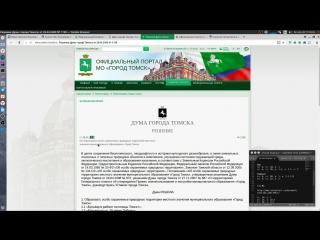 Строительство часовни на Новособорной -- администрация города нарушает федеральный закон и Конституцию!
