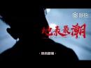 170825 ZTAO @ Super Boy ads