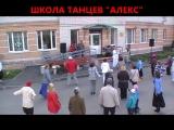 Фильм АЛЕКС-ДЕНЬ ГОРОДА