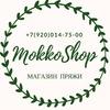 Трикотажная пряжа   Магазин пряжи   MokkoShop