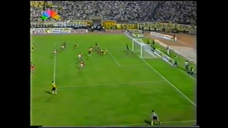 42 CWC-1995/1996 AEK Athen - FC Sion 2:0 (14.09.1995) FULL