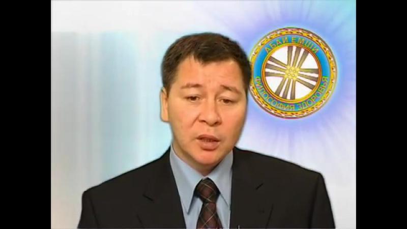 Знакомьтесь- автор гимнастики Айкуне Абай Акатович Баймагамбетов.