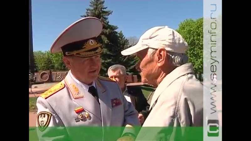 Участники автопробега «Вахта памяти. Сыны Великой Победы» посетили Курск