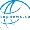 Topnews.su