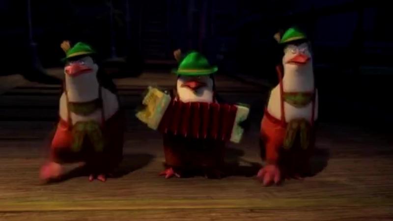 Пингвины из Мадагаскара.А я играю на гармошке-Крокодил Гена.