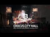 Петр Казаков - концерт в Крокус Сити Холл