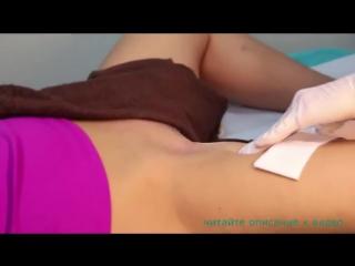 Видеоурок-Восковая эпиляция зоны бикини Глубокая эпиляция воском ( не эротика не порно )