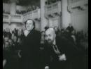 Заседание Государственной Думы (Возвращение Максима. 1937)