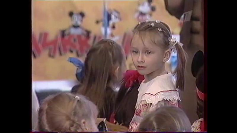 Staroetv.su / Новости (Первый канал, 27.12.2003) Юбилей Микки Мауса (3)