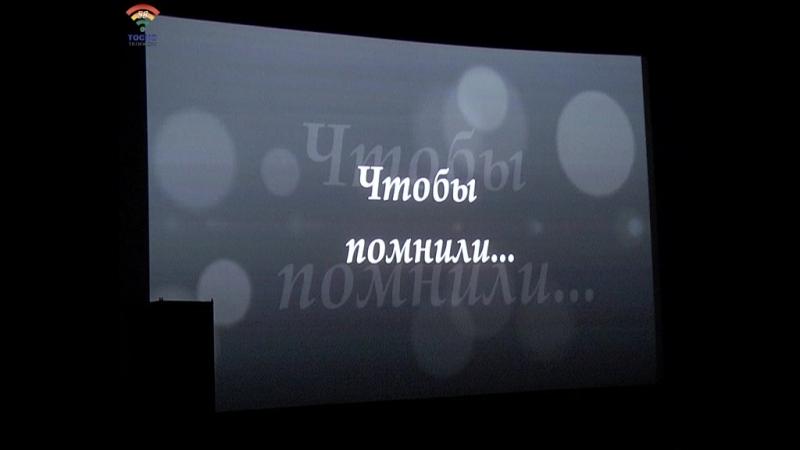 Фестиваль Кино - Любовь моя прошел в г.Тосно 27 августа