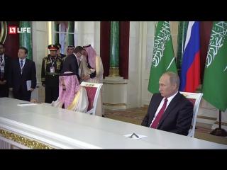 Церемония подписания документов по итогам переговоров президента России и короля Саудовской Аравии
