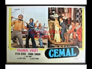 Cemal 1977 Yavuz Figenli--Tamer Yiğit, Aysun Güven, Canan Candan