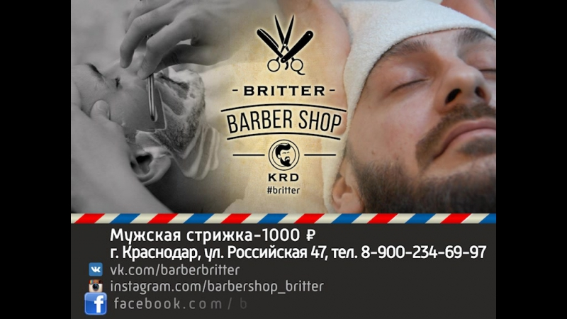 Barber Shop Britter