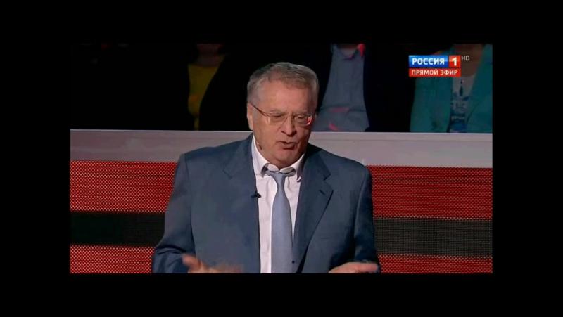 Жириновский: Анна Каренина не поняла своего счастья).