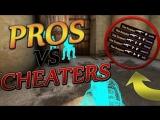 PROS VS CHEATERS! [ft. pashaBiceps, Shroud, summ1t & More!] #CSGO