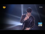 160910 Happy Camp EXO Lady Luck 张艺兴 Zhang Yixing LAY Solo Dance