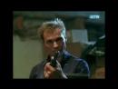 «Америкэн бой» (1992): Трейлер