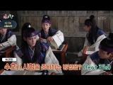 Hwarang: The Beginning - [선공개 메이킹] 화랑24시 PART2 <화랑>