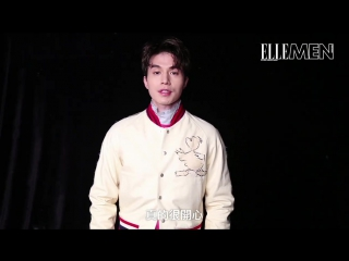 Донук для Elle Man Hong Kong (March 2017)
