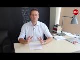Алексей Навальный - Сын Шувалова победил жену Пескова и тещу Неверова 08 08 2016