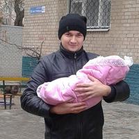 Женя Щёткин