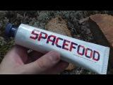 Обжор космической еды Space Food. Тюбик космонавтов.