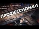 9 12 серия из 16 подстава КГБ побег разбор полетов боевик