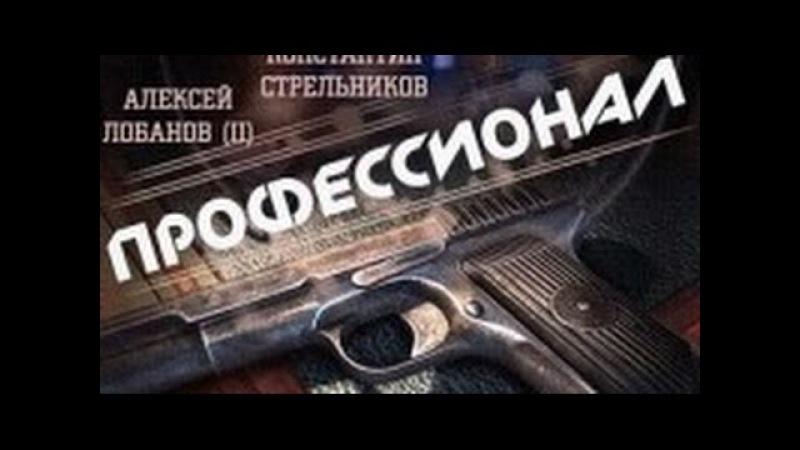 5-8 серия из 16, подстава КГБ, побег, разбор полетов... боевик
