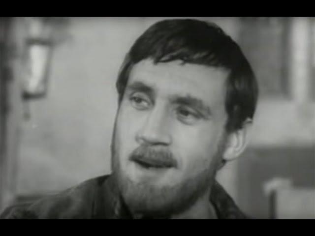 Эх раз, да и еще раз... (1967) Владимир Высоцкий