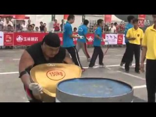 PERFECT MUSCULAR CHINESE MEN IN STRONGMAN COMPETITION