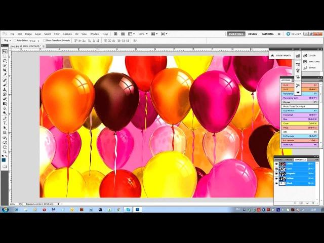 Палитра CMYK. Принцип подготовки изображения к офсетной печати